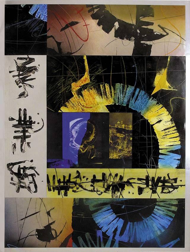 """""""secret codes"""" acrilyc on metal cm100 x cm150 collezione privata 2001"""